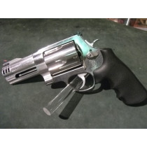 Smith & Wesson .500 S&W Magnum